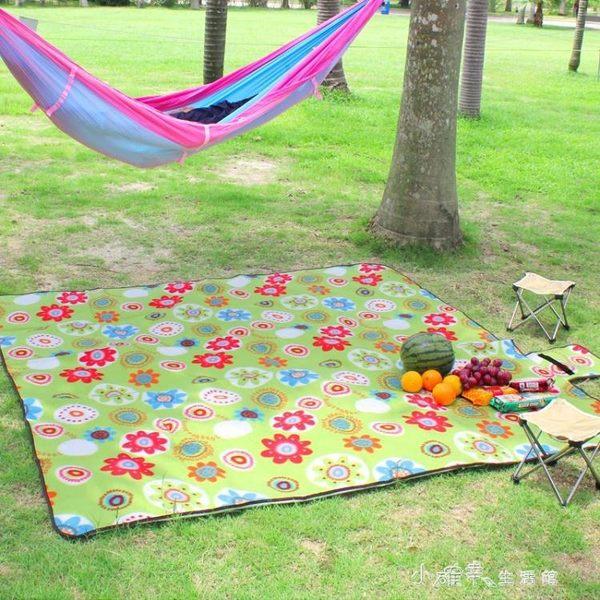 春游野餐墊 戶外郊游便攜加厚野炊防潮墊草坪露營野餐布帳篷 小確幸生活館