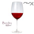 NUDE Bordeu波爾多 820cc 酒杯 水晶玻璃杯 紅酒杯 高腳杯 酒杯