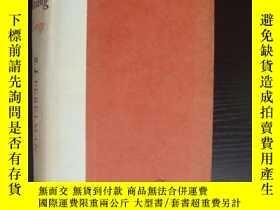 二手書博民逛書店The罕見rising gorge (61年精裝)Y146810