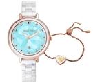 RELAX TIME 極光系列 陶瓷手錶(RT-92-5) 送手環/湖水綠
