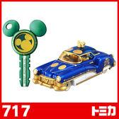 【TOMICA】日本多美小汽車 日版 迪士尼 717大道 米奇 老爺車 附鑰匙