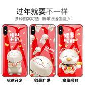 iPhoneX手機殼本命年6s蘋果7plus玻璃6女8豬豬xs七max硅膠xsmax新款iponex過年紅色X新年潮牌iphone八p六豬年