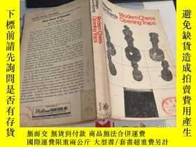 二手書博民逛書店現代象棋開局陷阱罕見modern chess opening t
