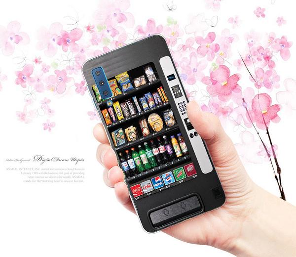 [A750GN 軟殼] 三星 Samsung Galaxy A7 (2018) 手機殼 外殼 自動販賣機