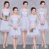 伴娘服 伴娘服短款韓版姐妹團畢業聚會年會晚禮服春夏結婚姐妹裙 至簡元素