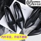 黑色工作鞋女久站不累腳軟皮職業單鞋舒適軟底高跟鞋細跟7cm【慢客生活】