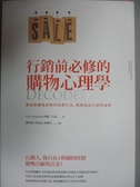 【書寶二手書T6/行銷_LFN】行銷前必修的購物心理學_Phil Barden