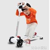 四輪滑板車3-6-12歲雙腳踩雙踏板分開腿剪刀滑滑車溜溜車YYJ 育心館