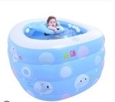 寶寶魚嬰兒遊泳池寶寶家用水池保溫加厚新生兒嬰幼兒童充氣遊泳桶   MKS宜品