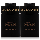 BVLGARI 寶格麗 MAN IN BLACK 當代真我男性淡香精 5ML*2入 [QEM-girl]