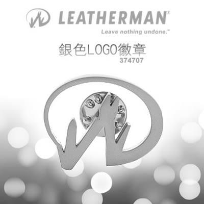 Leatherman 銀色紀念徽章#374707【AH19019】聖誕節交換禮物 99愛買生活百貨
