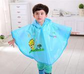 雨衣 男童女童雨衣兒童自動行車電動車後座雨披小學生幼兒雨具   提拉米蘇