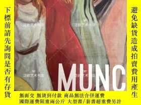 二手書博民逛書店蒙克Munch罕見作品全集 精裝 20x20x3cm 280頁