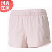 【現貨】PUMA Performance 女裝 短褲 慢跑 3吋 無內裡 反光 口袋 歐規 粉【運動世界】52048836