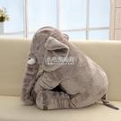 長抱枕 大象公仔毛絨玩具安撫抱枕陪睡娃娃寶寶睡覺玩偶 【全館免運】