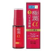 【Miss.Sugar】肌研 新極潤 α緊緻彈力保濕美容液30g
