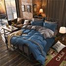 北歐純色床上用品四件套1.5m床單被套2...
