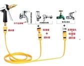 樂夏高壓洗車水槍家用沖刷汽車工具水搶噴頭套裝澆花神器水管軟管