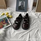 娃娃鞋ins復古小皮鞋女2020春季新款百搭原宿ulzzang軟妹厚底大頭娃娃鞋 萊俐亞