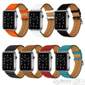 apple watch錶帶 apple watch錶帶愛馬仕真皮適用蘋果手錶iwatch2/3錶帶38/42mm男 居優佳品