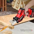 鋰電往復鋸充電式小電鋸馬刀鋸家用小型大功率戶外手持伐木鋰電鋸 樂活生活館