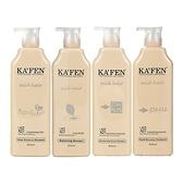 KAFEN acid hair亞希朵 酸蛋白 洗髮精/滋養霜(800ml) 多款可選