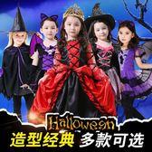 兒童服裝女巫吸血鬼演出Cosplay衣服女童蝙蝠白雪公主惡魔