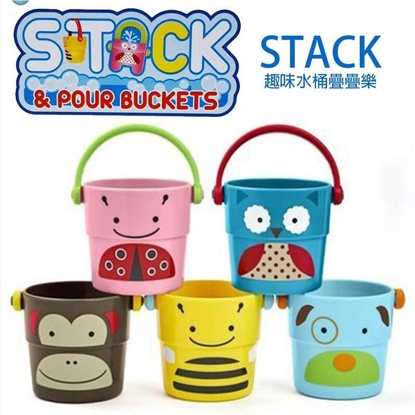 【南紡購物中心】【GCT玩具嚴選】STACK趣味水桶疊疊樂 寶寶浴室戲水玩具