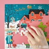 邦臣階梯拼圖兒童益智玩具3-6歲以上寶寶男孩女孩4-5紙質進階平圖 怦然新品