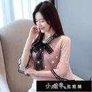雪紡衫女短袖夏季新款韓版很仙的亮晶晶洋氣上衣時尚甜美打底【全館免運】