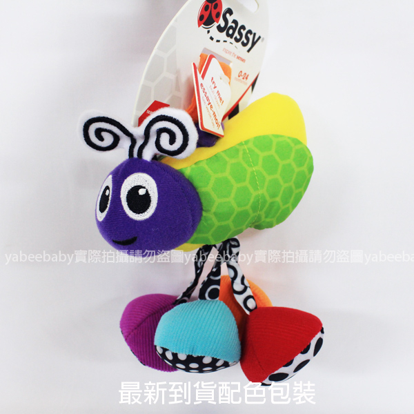 【one more】美國代購 正品Sassy Jitter Bugs Toy 震動昆蟲娃娃 拉縮玩具 推車玩具 汽車座椅玩具