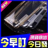 [24hr 火速出貨] 禮物 韓國 HTC M9 韓國透明 軟殼 超薄 邊框 軟殼 手機殼 手機套 殼 保護殼