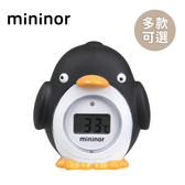 mininor 丹麥 動物造型溫度計-兩款任選