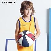 卡爾美兒童籃球服套裝男童夏季運動服小學生籃球訓練服幼兒籃球衣