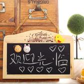 留言板木制磁性掛式迷你雙面小黑板 家居留言板帶板擦裝飾畫板 igo 薔薇時尚