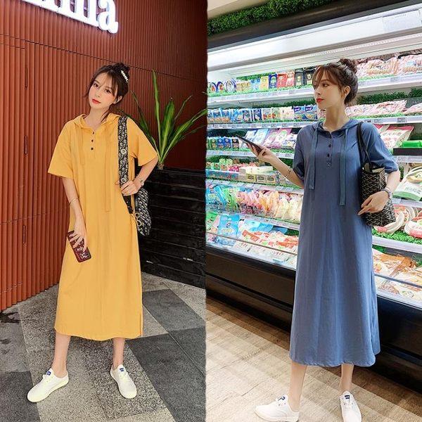 孕婦棉質短袖連帽連身裙洋裝(2色)夏季短袖T恤寬鬆長款上衣潮【SX1143】