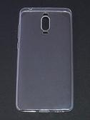 HUAWEI 華為 Mate 9 Pro 手機保護套 極緻系列 TPU軟殼全包