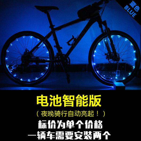 全智慧開關山地自行車充電風火輪燈七彩輻條燈雙感燈騎行裝備配件MJBL 快速出貨