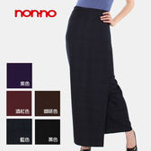 non-no 儂儂 騎車用抗UV遮陽裙/防曬裙(素色)(92244) 乙件入 多色可選 ◆86小舖◆