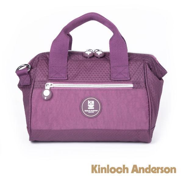 金安德森 DOTS 輕量率性輕旅造型3Way包 紫色
