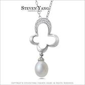 項鍊 正白K飾 「蝶的迷戀」八心八箭 珍珠 名媛淑女款 單個價格 附白K鍊