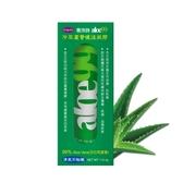 99%冷萃蘆薈曬後凝膠113.4g (舒緩曬後肌膚 保濕修護 冬夏防護)