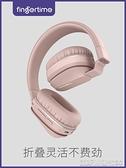 p2無線藍牙耳機小巧頭戴式可愛女生款馬卡龍手機耳麥電腦游戲帶麥 新年優惠