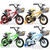 兒童自行車3歲寶寶腳踏單車2-4-6歲男孩女孩小孩6-7-8-9-10歲童車 igo漾美眉韓衣