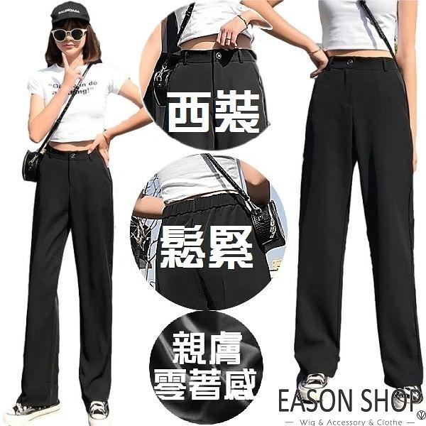 EASON SHOP(GW6419)實拍黑色雙口袋腰間鈕釦收腰垂感西裝褲女高腰長褲直筒褲九分褲休閒褲寬褲