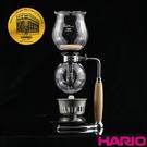《HARIO》花園復刻版虹吸式2人咖啡壺 HCAF-2 贈HARIO扭蛋一個(樣式隨機)