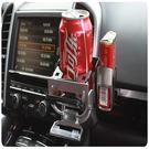 【飲料手機架】出風口支架 車用手機架 手機座飲料架 置物架 香菸夾 打火機夾 冷氣孔夾