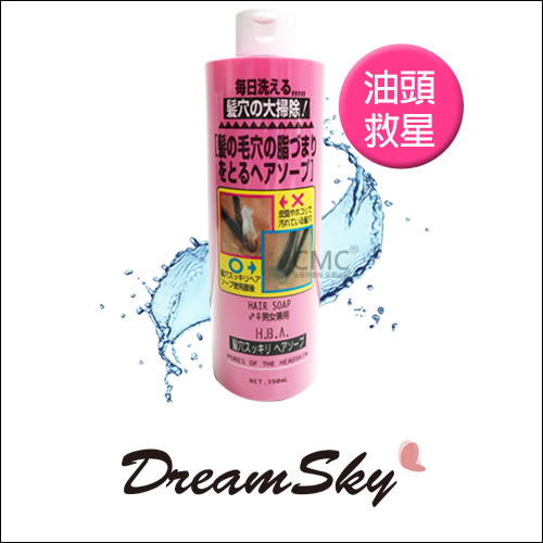 日本 HBA 頭皮 毛穴 清潔 洗髮精 390ml 改善 毛燥 清爽 深層 溫和 油頭 油性 髮質 Dreamsky