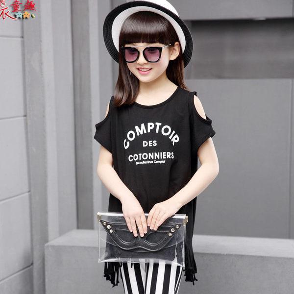 衣童趣 ♥韓版 時尚女童 露肩 下擺流蘇甜美長T+直條紋七分褲 休閒百搭款套裝 暢銷熱賣款