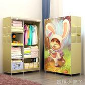 衣櫃簡易布藝布雙人衣櫥鋼架組裝收納櫃儲物櫃宿舍經濟型 igo蘿莉小腳ㄚ